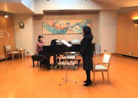 Enjoy Singing!