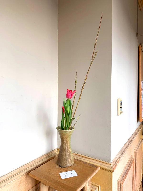 花から季節の便りをもらう いけ花